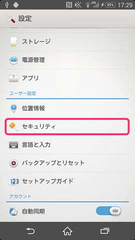 device-2015-03-11-172951.png