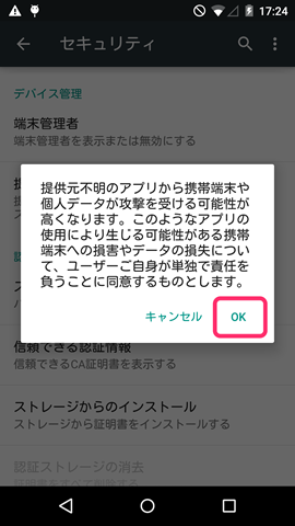 device-2015-03-11-172404.png
