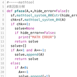 FN_Programming