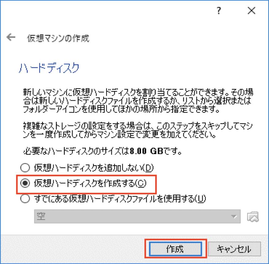 スクリーンショット 2018-11-01 0.13.44.png