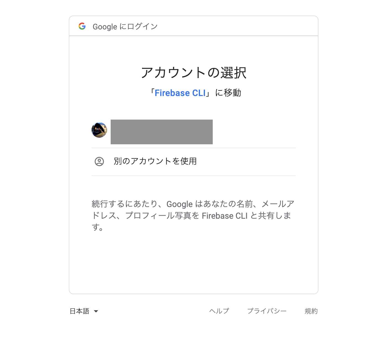 スクリーンショット 2019-02-09 1.50.03.png