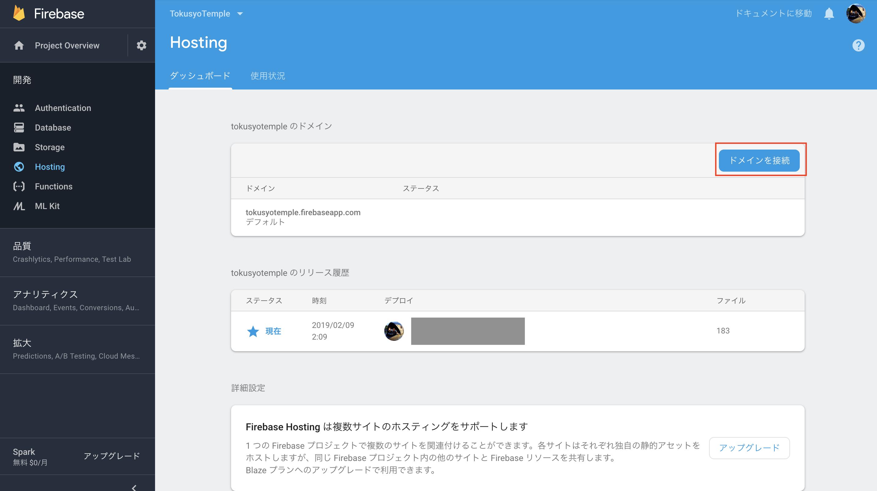 スクリーンショット 2019-02-09 2.14.20.png