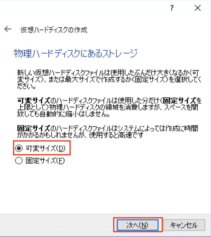 スクリーンショット 2018-11-01 0.14.18.png