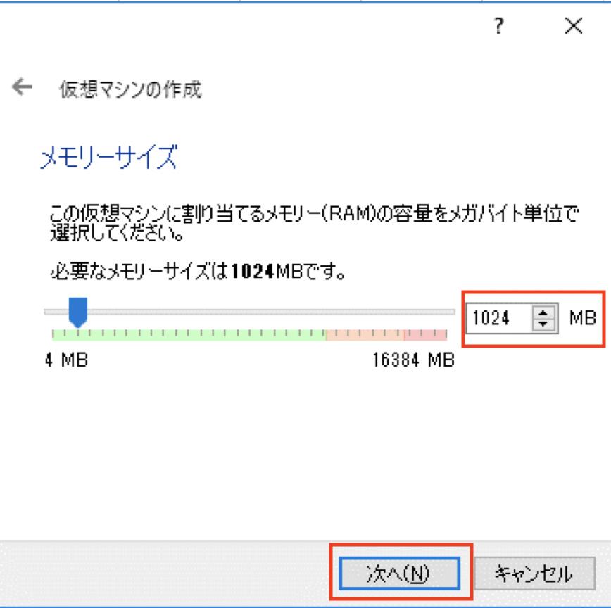 スクリーンショット 2018-11-01 0.13.28.png
