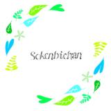 Sokenbichan