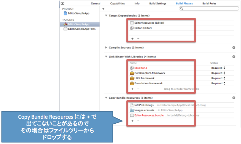 Xamarinからネイティブコードを活用する.pptx 2014-06-10 00-10-12 2014-06-10 00-10-15.png