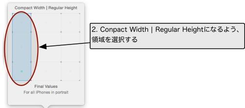 sizeClassControl_2.jpg