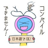 Shiro_Head