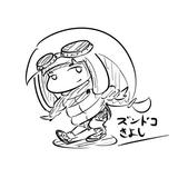 zundokokiyoshi999
