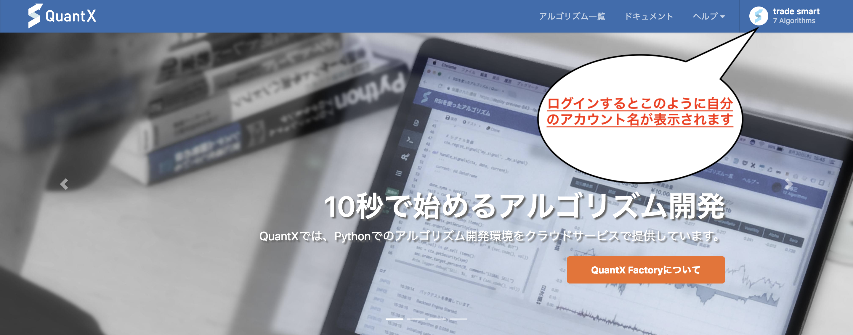 スクリーンショット 2019-01-18 12.04.49.png