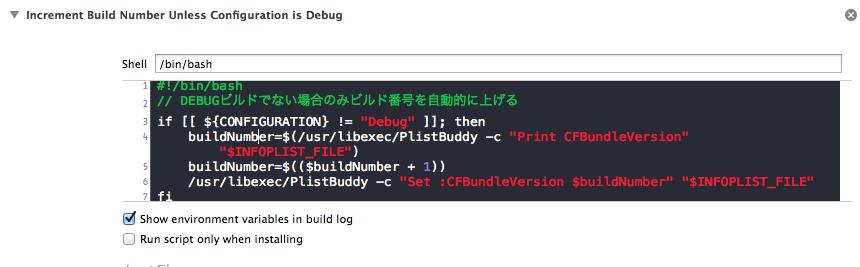 buildnumber.png