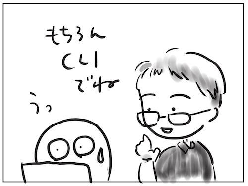 JAWS-CLI.jpeg