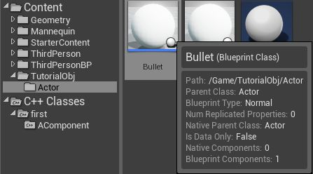 Bullet作成.jpg