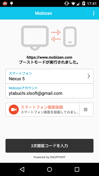 Screenshot_2015-03-11-17-41-52.png