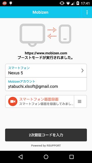 Screenshot_2015-03-11-17-41-52.png