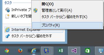 スクリーンショット 2014-09-18 23.56.18.png