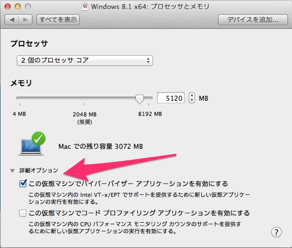 x86_emu.png