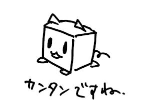 Kobito.ZnF4F6.png