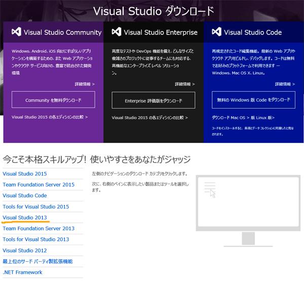 ~Hello Worlld その参(Blend for Visual Studio 2012編) - 周回遅れのブルース