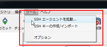 SSHキーの作成/インポートをクリック