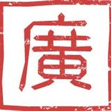 yuitomo