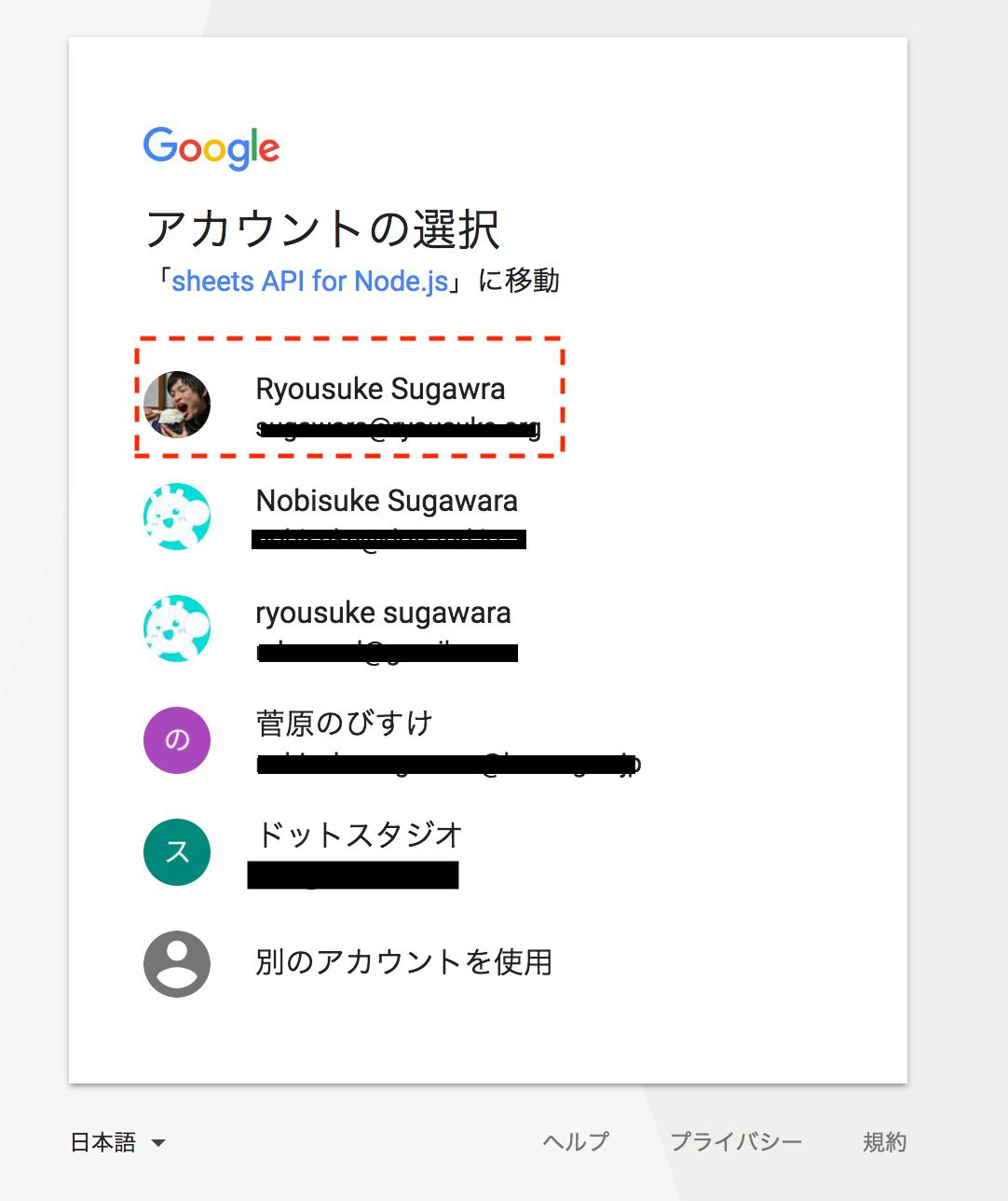 スクリーンショット 2017-12-04 11.52.54.png