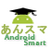 android_smart