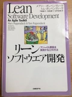 Lean_Book.jpg