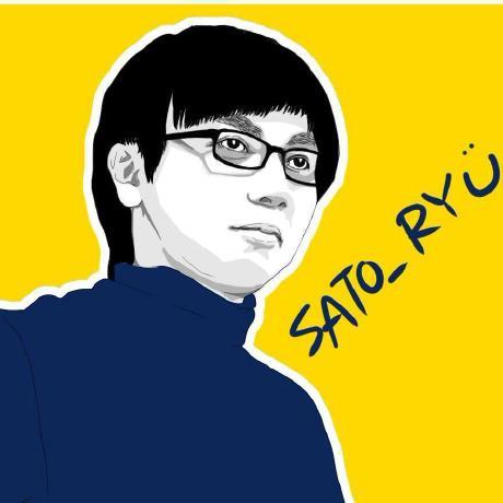 sato_ryu