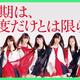 Hyper_Idol_Singer