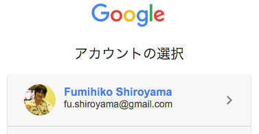 google account.png
