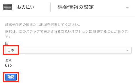enabole_google_api_07.png