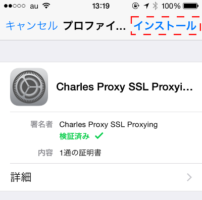 CharlesSSLProxy.png