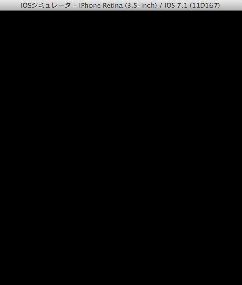 スクリーンショット 2014-08-04 22.06.35.png
