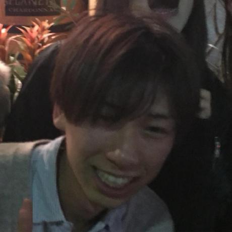 Katagiri