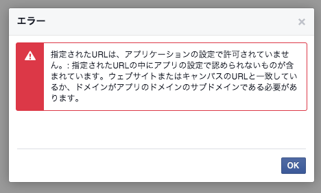 Screenshot 2015-10-06 15.43.24.png