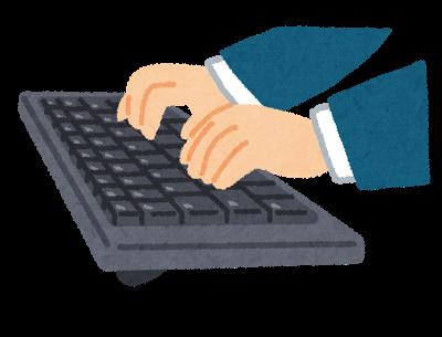 keyboard_typing-1.png