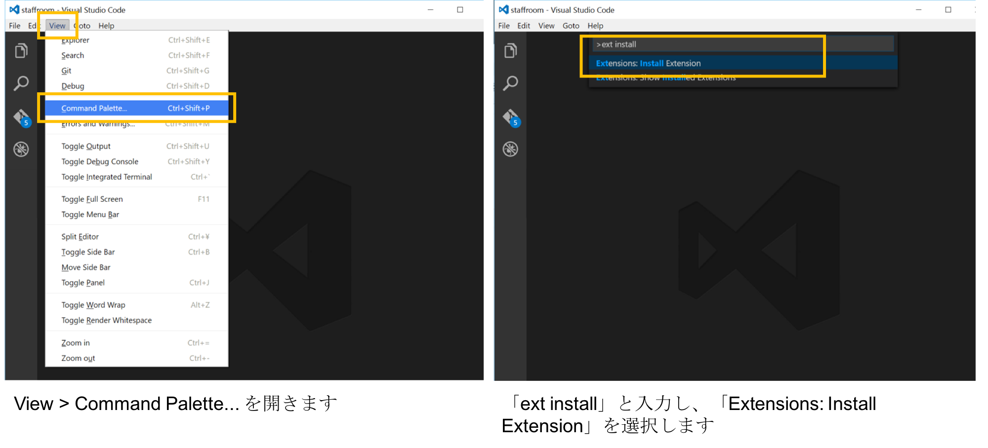 20160621_vscode_002.png