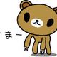 ll_kuma_ll