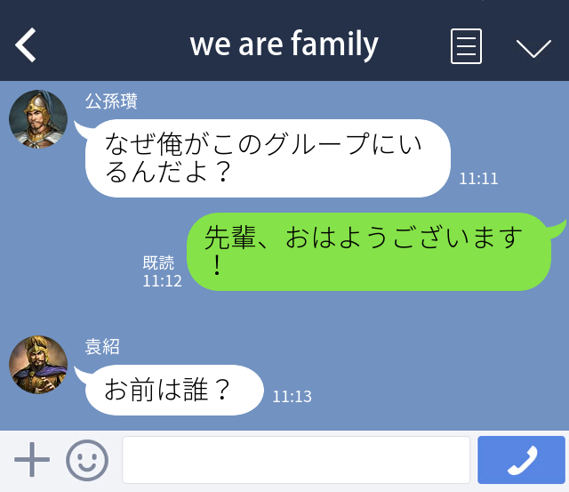 talk_with_ko_yuan_new.jpg