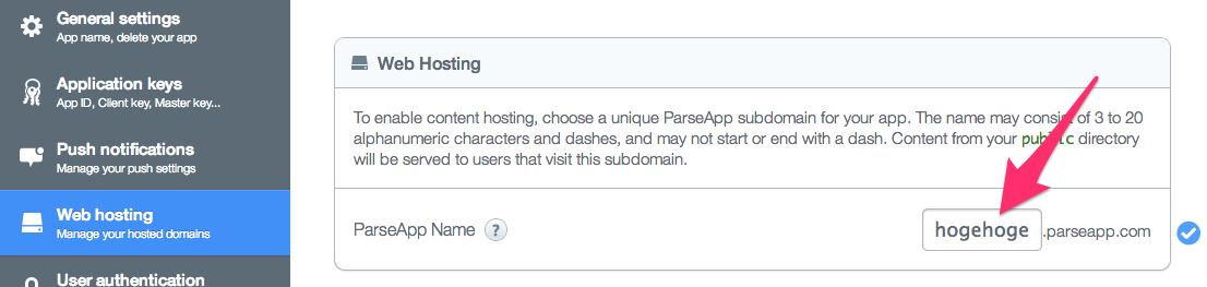 Edit_Your_App___Parse.png
