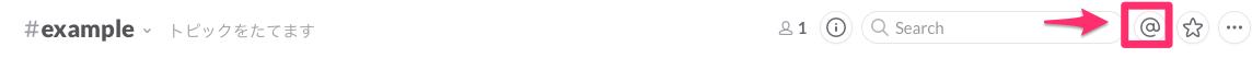 スクリーンショット_2015-10-20_10_27_23.png