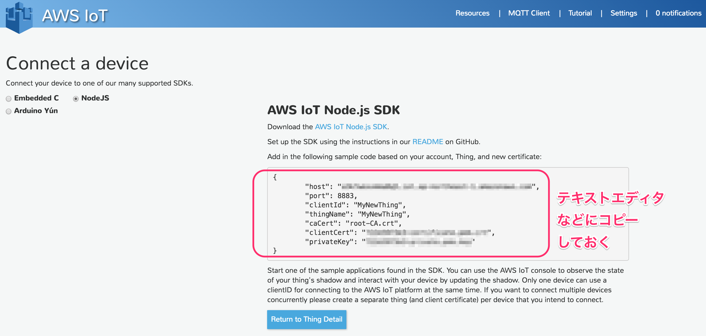 AWS_IoT02.png
