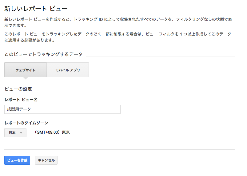 スクリーンショット 2014-06-04 22.26.52.png