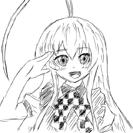 oishikazuki