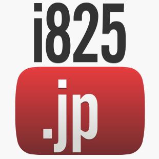 imamura0825