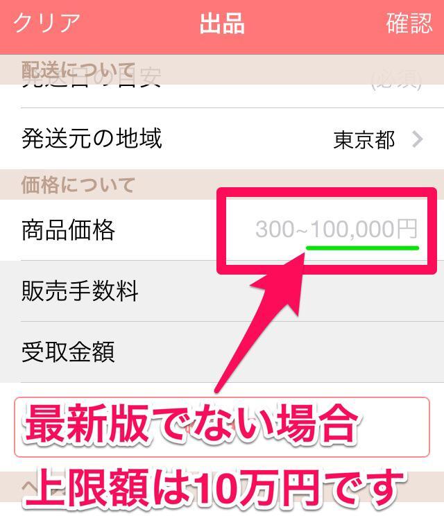 update_10man_0718.jpg