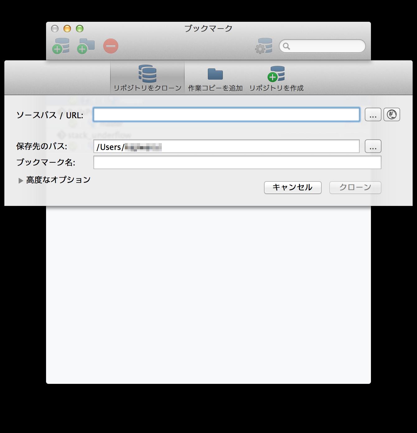 スクリーンショット 2014-05-09 16.36.38.png