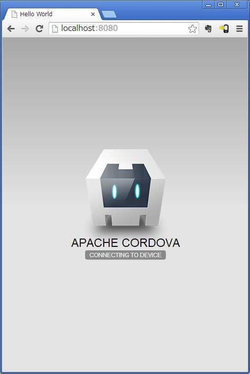 Cordova動作確認onブラウザ.jpg