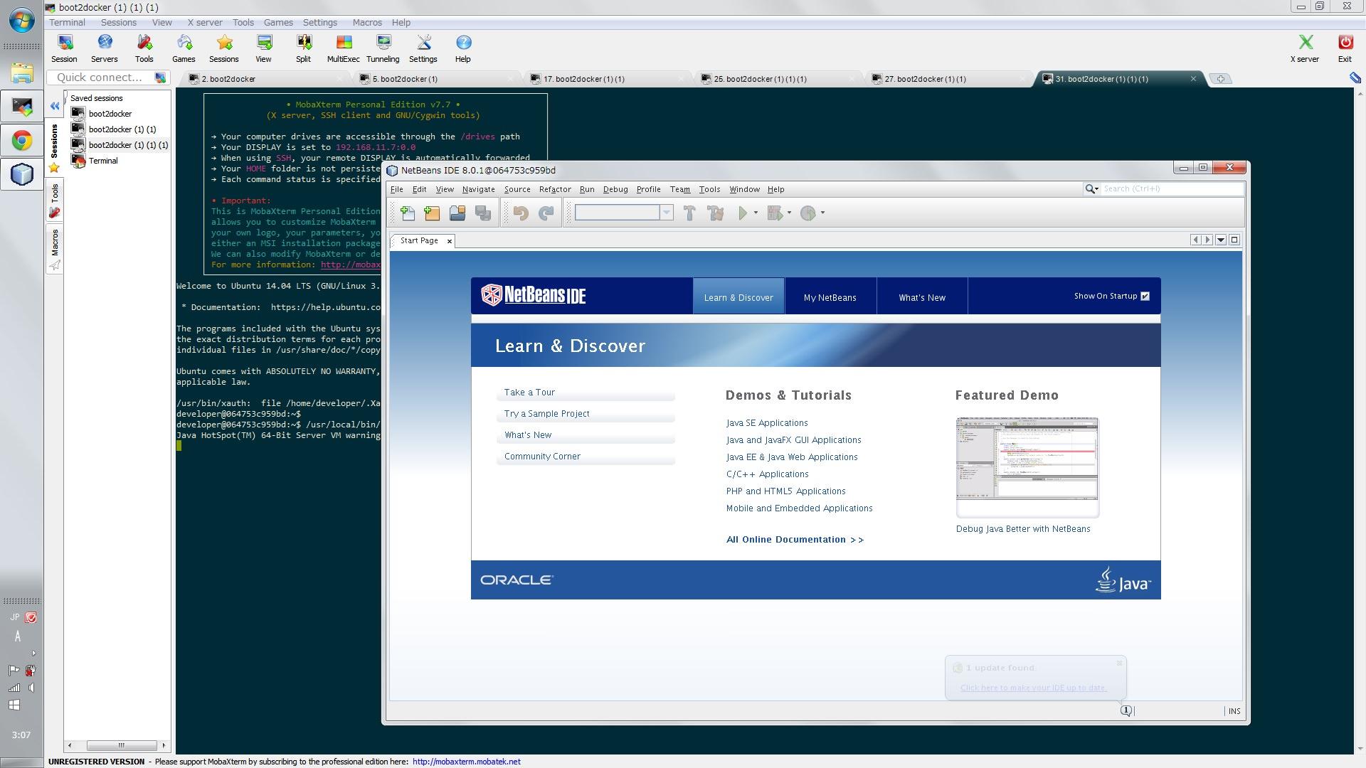 NetBeans_mini.jpg